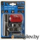 Набор фонарей для велосипеда M-Wave Atlas / 221064
