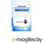 Воск для брекетов Dentalpik Orthodontic Wax Нейтральный вкус 05.4186