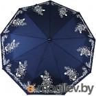 Зонт складной Gimpel 1802 (темно-синий)