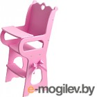 Аксессуар для куклы Paremo Стульчик для кормления / PFD120-57 (розовый)