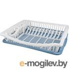 Сушилка для посуды Plast Team Stockholm PT1153 (туманно-голубой)
