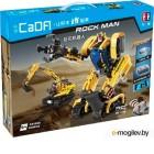 Конструктор управляемый CaDa Робот-трансформер / C51026W