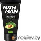 Скраб для лица NishMan Face Scrub Avocado (150мл)