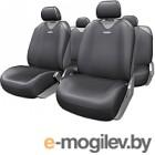 Чехол для сиденья Autoprofi R-1 Sport Plus R-902P BK