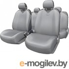 Чехол для сиденья Autoprofi R-1 Sport Plus R-902P D.GY