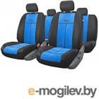 Чехол для сиденья Autoprofi TT-902P BK/BL
