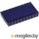 Аксессуары для печатей Штемпельная подушка Berlingo Blue BRp_79012
