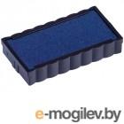 Аксессуары для печатей Штемпельная подушка Berlingo Blue BRp_79011