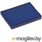 Аксессуары для печатей Штемпельная подушка Berlingo Blue BRp_79027