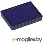 Аксессуары для печатей Штемпельная подушка Berlingo Blue BRp_77050