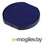 Аксессуары для печатей Штемпельная подушка Berlingo Blue BRp_79045