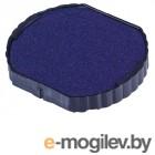Штемпельная подушка Berlingo Blue BRp_79140