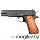 Пистолет страйкбольный GALAXY G.13