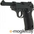 Пистолет страйкбольный GALAXY G.21