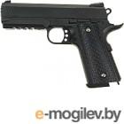Пистолет страйкбольный GALAXY G.25