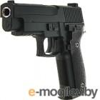 Пистолет страйкбольный GALAXY G.26