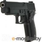 Пистолет страйкбольный GALAXY G.26А