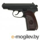 Пистолет страйкбольный GALAXY G.29А