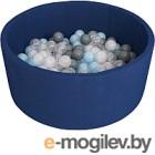 Игровой сухой бассейн Romana Airpool ДМФ-МК-02.53 (200 шариков, темно-синий)