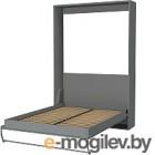 Шкаф-кровать Макс Стайл Smart 18мм 160x200 (серый пыльный U732 ST9)