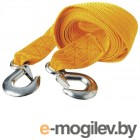 Трос буксировочный 5000 кг 5 м 2 крюка  Tow rope ZIPOWER PM 4106 R