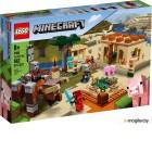 Конструкторы LEGO Конструктор Lego Minecraft Патруль разбойников 21160