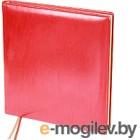 Ежедневник Brunnen Квадро ЛяФонтейн 766 50-20 (красный)