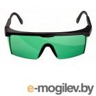 Очки для наблюдения за зеленым лазерным лучом BOSCH