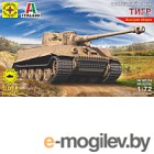 Сборная модель Моделист Танк Немецкий танк Тигр 1:72 / 307214