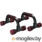 Упоры для отжимания Sabriasport 3313 (черный/красный)