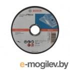 Отрезной круг Bosch 2.608.603.165