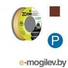 Уплотнитель P коричневый 100м ZOOM CLASSIC