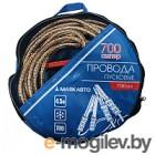 Стартовые провода Маяк авто 700А / 700ма (4.5м)