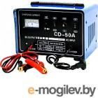 Зарядное устройство для аккумулятора Маяк авто ЗУ50