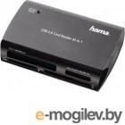 Hama H-49009 35в1 USB 2.0 silver