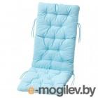 КУДДАРНА, Подушка на садовую мебель, голубой, 116x45 см 504.111.36