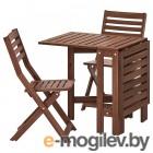 ЭПЛАРО, Стол+2 складных стула,д/сада, коричневая морилка 792.901.05