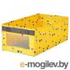 АНГЕЛЭГЕН, Коробка, желтый, 25x44x17 см 004.179.37