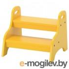 ТРУГЕН, Детский табурет-лестница, желтый, 40x38x33 см 603.715.21