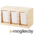 ТРУФАСТ, Комбинация д/хранения+контейнеры, светлая беленая сосна, белый, 94x44x52 см 692.223.86