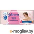 Влажные салфетки Johnsons Baby Нежная забота (64шт)