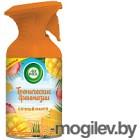 Освежитель воздуха Air Wick Pure Сочный манго (250мл)