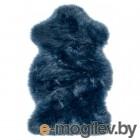 СМИДИ, Овечья шкура, окрашенная, темно-синий 704.663.59