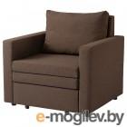 ВАТТВИКЕН, Кресло-кровать, лерхага коричневый 604.507.97