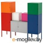 ЛИКСГУЛЬТ, Комбинация д/хранения, красный/оранжевый/серый розовый/белый, синий/зеленый, 130x117 см 092.488.60