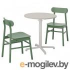 СТЕНСЕЛЕ / РЁННИНГЕ, Стол и 2 стула, светло-серый, светло-серый зеленый, 70 см 292.971.52