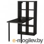 КАЛЛАКС, Стол, комбинация, черно-коричневый, 77x147x159 см 192.460.40