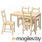 ингу / ивар, стол и 4 стула, сосна, 120 см 292.298.51