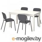 ЛАНЕБЕРГ / КАРЛ-ЯН, Стол и 4 стула, белый, темно-серый темно-серый, 130/190x80 см 093.047.85