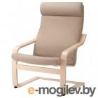 поэнг, кресло, березовый шпон, шифтебу бежевый 993.027.96